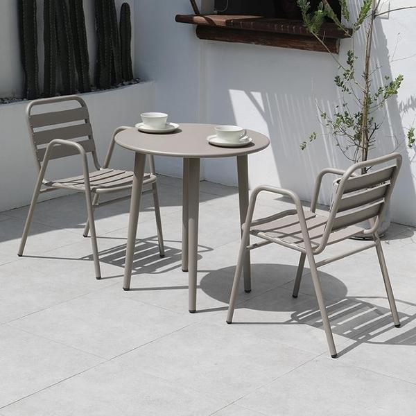 戶外桌椅 庭院咖啡奶茶店休閒室外全鋁桌椅耐淋曬陽台花園現代簡約【八折搶購】