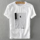 亞麻T恤-白色印花刺繡圓領短袖男上衣73xf5【巴黎精品】