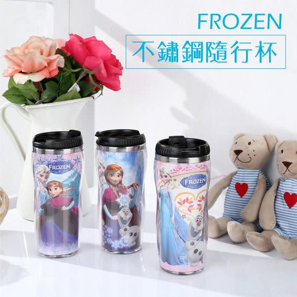 冰雪奇緣 不鏽鋼隨行杯 350ml   隨機出貨不挑款 (購潮8)