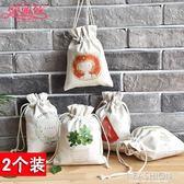 旅行束口袋抽繩防水收口袋內衣物雜物收納整理袋手提小布袋零錢包-Ifashion
