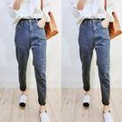 【中大尺碼】韓系顯瘦哈倫牛仔褲XL-5XL 【OT42126】Minuet