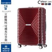 Samsonite 新秀麗 Astra 28吋行李箱 立體幾何光澤 PC材質 可擴充 得意時袋