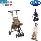 【海夫健康生活館】勝邦福樂智 Shima 小型 銀髮族 購物 散步車 助行車 咖啡(AW3BRN)