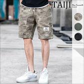 大尺碼潮流短褲‧貼布口袋設計迷彩素面鬆緊抽繩短褲‧三色‧加大尺碼【NTJBA509】-TAIJI-