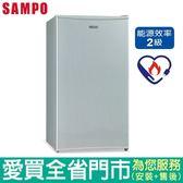 (全新福利品)SAMPO聲寶95L單門冰箱SR-A10含配送到府+標準安裝【愛買】