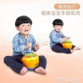 兒童音樂拍拍鼓寶寶手拍鼓音樂鼓嬰兒玩具鼓聲光樂感啟蒙益智 潔思米
