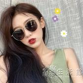 墨鏡女韓版潮ins復古小臉圓臉個性百搭網紅街拍2020新款太陽眼鏡 小時光生活館