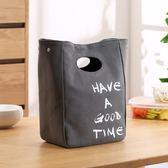 【全館】現折200飯盒袋便當包帆布帶飯的手提袋清新保溫帶飯包餐包大號便攜午餐包