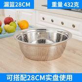 合慶不銹鋼盆圓形加厚洗菜籃廚房和面瀝水籃水果盆籃洗菜盆瀝水盤