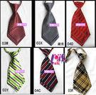 得來福※短版小領帶式男女都通用學生領結領花表演制服,每個直購價69元,現貨+預購7-10