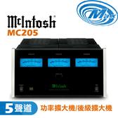 《麥士音響》 McIntosh 功率擴大機 後級擴大機 MC205
