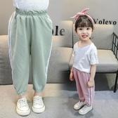 兒童防蚊褲2-4歲薄款夏裝新款女童3洋氣嬰兒寬鬆小童女孩夏季褲子【快速出貨八折鉅惠】