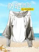 防曬服男夏季超薄透氣外套女防水風衣衫釣魚服運動戶外沙灘皮膚衣 生活樂事館