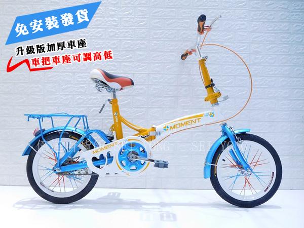 【億達百貨】20482 全新自行車 16吋摺疊腳踏車 小折/小摺 鋁輪圈~可裝輔助輪 兒童自行車~ 特價