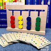 2-3-6歲兒童蒙特梭利教具早教鍛煉邏輯思維訓練玩具益智開發大腦 JY9341【潘小丫女鞋】
