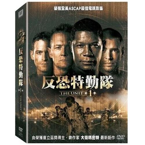 反恐特勤隊 第1季 DVD 歐美影集 (購潮8)