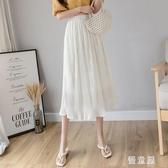 雪紡半身裙 女2020夏季新款韓版溫柔中長款高腰顯瘦壓褶白色雪紡A字裙 JX2073 『優童屋』