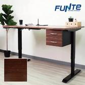 【耀偉】FUNTE桌下型 雙層 抽屜 美觀好收納 升降桌配件