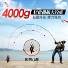 釣魚竿手桿魚桿超輕超硬台釣竿鯽魚竿十大名漁具魚竿 NMS 果果輕時尚