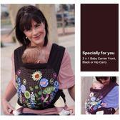 嬰兒寶寶前抱後背式簡易刺繡老式傳統嬰兒背帶背巾背袋抱娃神器