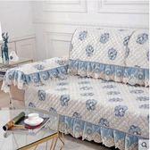 沙發墊歐式四季通用布藝防滑簡約現代 cf