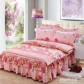 加厚磨毛床罩床裙式四件套純棉婚慶大紅全棉被套1.8/2.0m床上用品  朵拉朵衣櫥