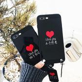 vivoX9/x20/x21韓版時尚手機殼oppoR9plus個性R9S情侶R11S潮女R11 時尚潮流
