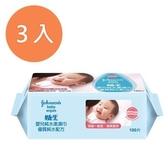 嬌生 嬰兒純水柔濕巾 棉柔一般型 100片x3包/組【售完為止】