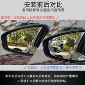 1入銀色邊360度可調式 汽車倒車輔助鏡 防死角反光鏡 凸面廣角鏡 盲點鏡【SV6862】BO雜貨