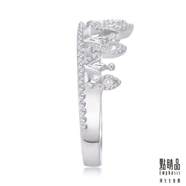 點睛品 V&A 鑽石18K皇冠造型戒指
