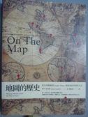 【書寶二手書T7/歷史_PEI】地圖的歷史_賽門.加菲爾