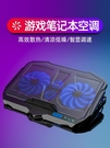 Huawei華為筆記本電腦散熱器手提電腦降溫底座排風扇支架板墊靜音無聲外設風冷 【端午節特惠】