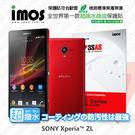 【愛瘋潮】Sony Xperia ZL L35h iMOS 3SAS 防潑水 防指紋 疏油疏水 螢幕保護貼