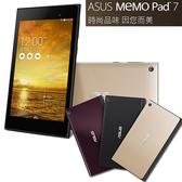 【4G-LTE】ASUS MeMO Pad 7 ME572CL 七吋平板電腦■Coach時尚手拿包外型■加購16G$299