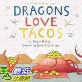 [104美國直購] 2015 美國暢銷書排行榜 Dragons Love Tacos