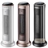 暖風機 取暖器立式電暖風機家用浴室節能省電暖氣爐小型速熱風電暖器-三山一舍JY