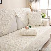 沙發墊純棉四季布藝簡約夏季坐墊現代通用沙發套靠背防滑沙發巾罩  潮流前線