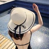 沙灘帽 正韓草帽海邊出游沙灘帽子百搭大帽檐遮陽帽女夏防曬太陽帽涼帽潮-Ballet朵朵