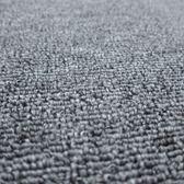 華爾街素面地毯156x210灰
