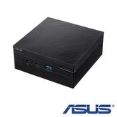 華碩 PN61S-856U2AA 8代四核SSD迷你電腦(i7-8565U/8G/256G/WIN10)