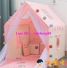 含棉墊 兒童帳篷室內游戲屋男孩玩具房女孩公主房寶寶小房子【淘嘟嘟】