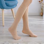 3雙裝中筒襪女日繫 絲襪防勾絲春秋中長及膝襪黑肉色半截小腳長襪 遇見初晴