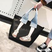 新款托特包女簡約牛津布包約單肩大包大容量手提包背包女包包 樂芙美鞋