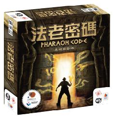 【瘋桌遊】法老密碼│PYRAMID CODE│家庭遊戲│繁體中文桌上遊戲