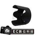 【EC數位】 小黑六 鏡頭專用遮光罩 70-200mm f2.8G ED VR II HB-48 HB48 太陽罩 遮光罩
