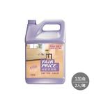 【妙管家】地板清潔劑-薰衣草香(1加侖x2桶/箱)