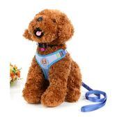 週年慶優惠兩天-背心式牽引繩小型犬幼犬狗狗胸背帶博美比熊泰迪狗?子遛狗繩