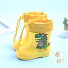 寶寶硅膠雨鞋可愛塑膠防滑防水【橘社小鎮】
