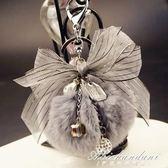 超大毛球絹紗蝴蝶結珍珠掛件汽車鑰匙扣女 黛尼時尚精品