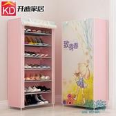 簡易鞋架多層鋼管組裝防塵家用小鞋架學生宿舍收納經濟型鞋柜